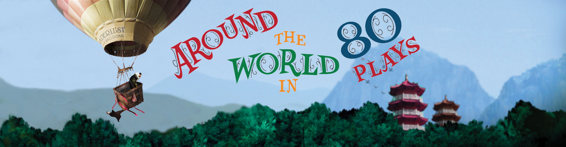 Around the World in 80 Plays banner image